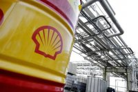 Photo of Shell Plc logo on oil rig