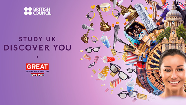 British Council Alumni Awards banner 2017