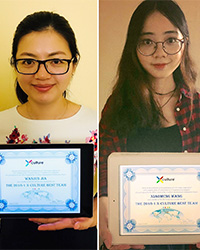 Students Wanjun Jia and Xiaomeng Wang, who were X-Culture award winners